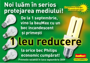 baumax2